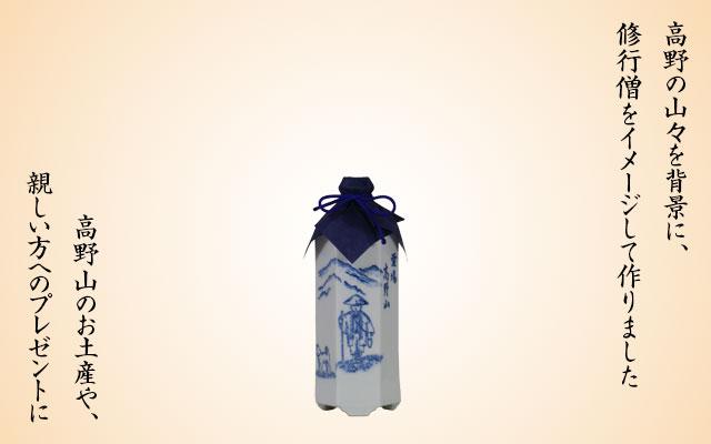日本酒 初桜 六角壺