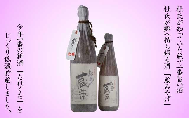 日本酒 初桜 生酒 紀州かつらぎ 川上酒 蔵みやげ